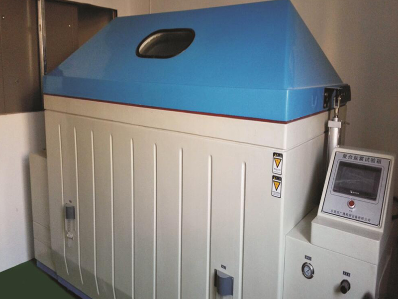 复合盐雾试验箱