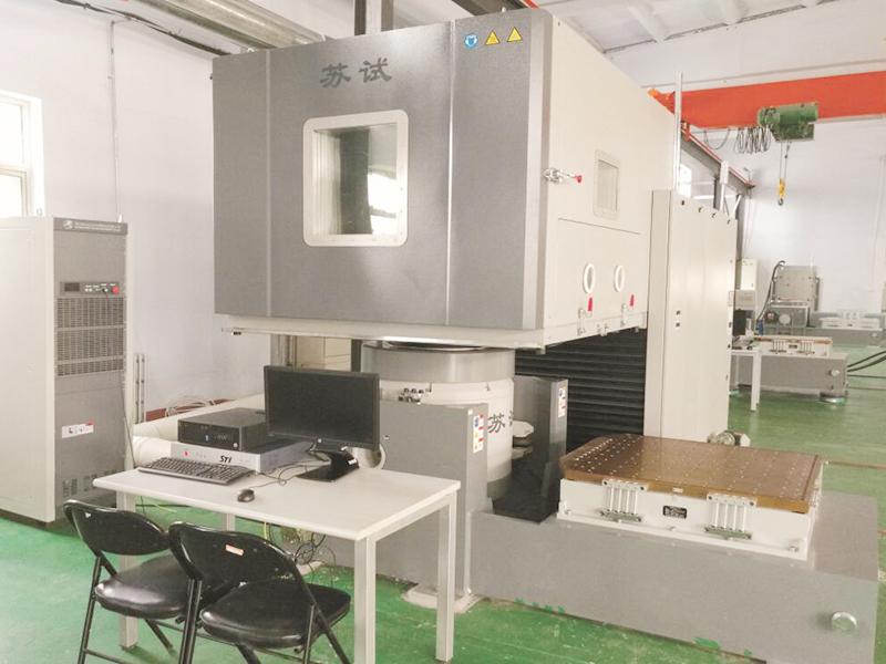 温度、湿度、振动综合试验系统