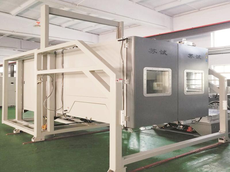 温湿度环境试验箱