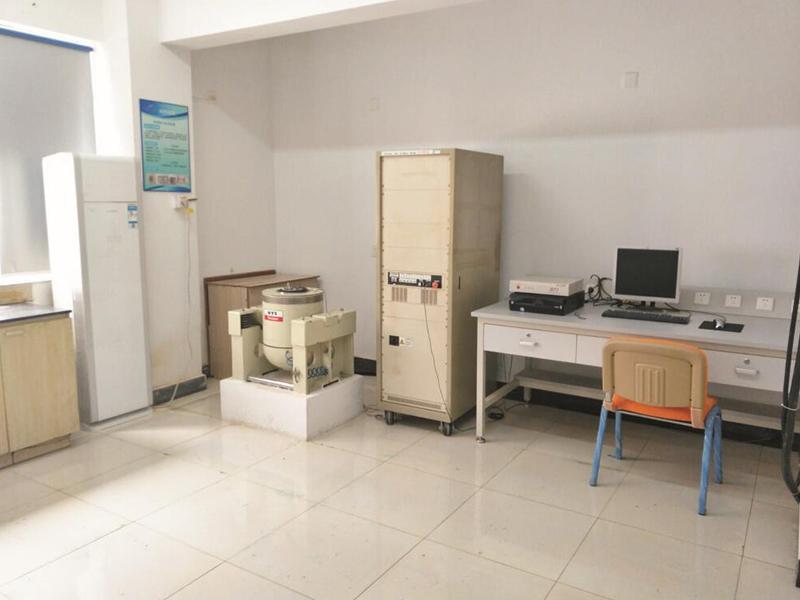 振动实验室