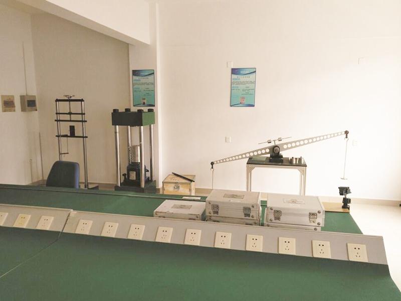 力学实验室